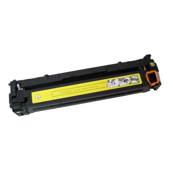 Dubaria CB542A Toner Cartridge Compatible For CB542A Yellow Toner Cartridge For Use In HP laserJet CP1213 / CP1214 / CP1215 / CP1216 / CP1217 / CP1513n / CP1514n / CP1515 printers