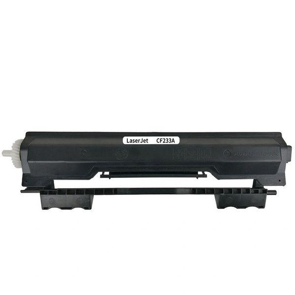 Dubaria 33A Toner Cartridge Compatible For HP 33A / CF233A Black Toner Cartridge