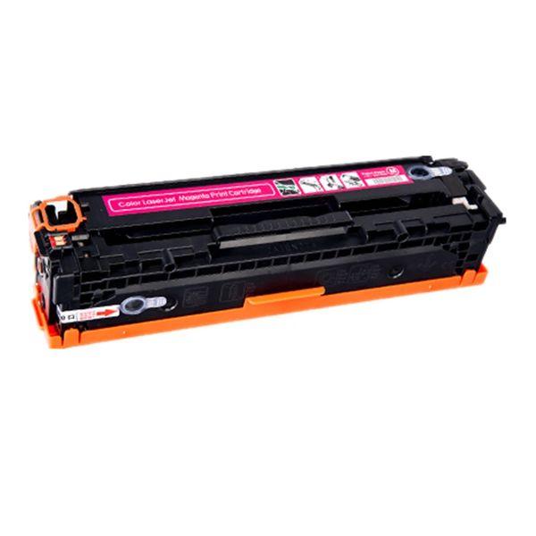Dubaria CRG-318M Toner Cartridge Compatible For Canon CRG-318M Magenta Toner Cartridge For Use In CP2020 /2024 /2025 /2026 /2027 /2024n /2024dn /2025n /2025dn /2025x /2026n /2026dn /2027n /2027dn Printers .