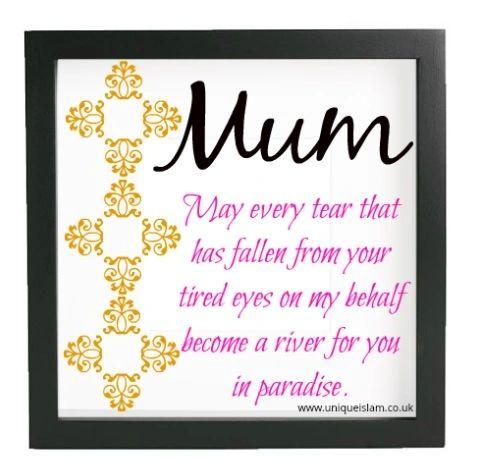 Mum Mother Frame Islamic Gift