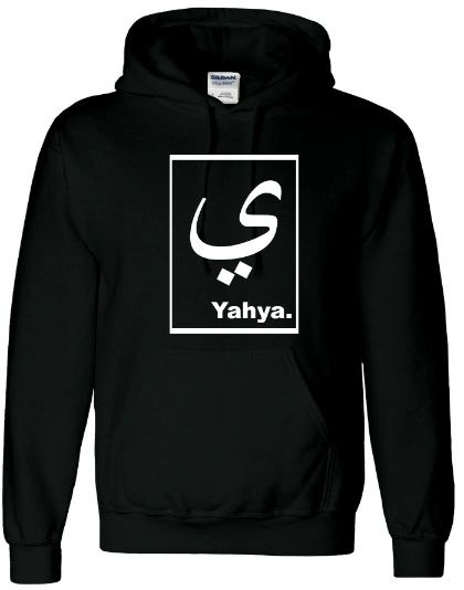 Personalised Arabic Letter English Name Hoodie