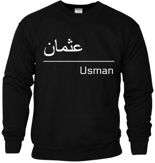 Personalised Arabic Line Name Sweatshirt