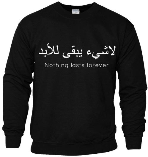 Nothing Lasts Forever Arabic Quote Sweatshirt Jumper