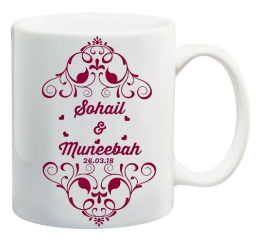 Personalised Wedding Mug Set Islamic Gift