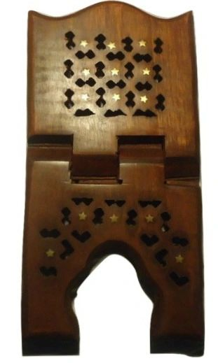 Wooden Quran Rehal Stand Holder