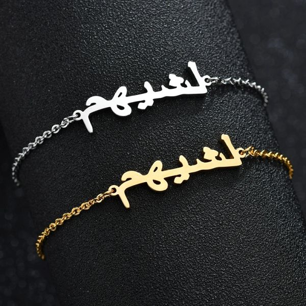 Personalised Arabic Name Hand Chain Bracelet Gold Silver