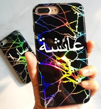 Arabic Name Phone Case Cover Black Holographic