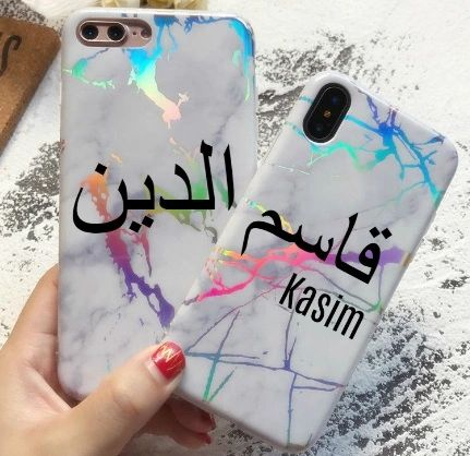 Arabic Name Phone Case Cover White Holographic