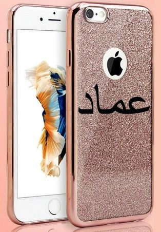 Arabic Name Phone Case Cover Rose Gold Glitter