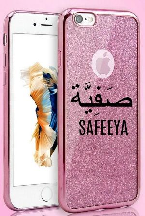 Arabic Name Phone Case Cover Pink Glitter