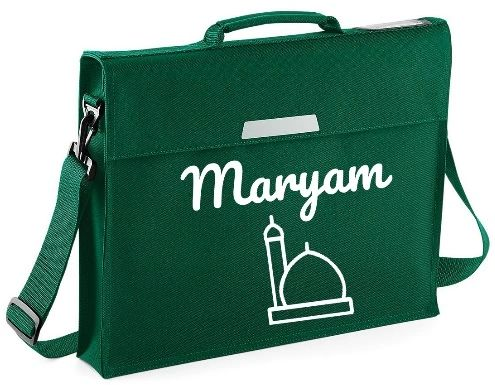 Personalised Kids Madrasah Mosque Masjid Bag With Strap