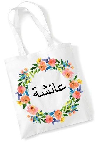 Personalised Flower Arabic Tote Bag Handbag
