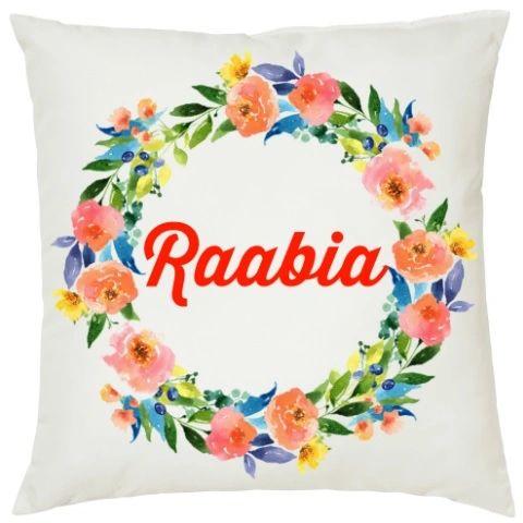Personalised Name Round Flower Cushion Muslim Gift