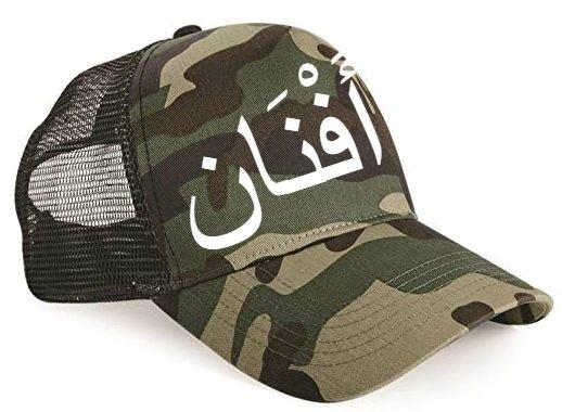 Personalised Arabic Name Trucker Cap Hat Camo