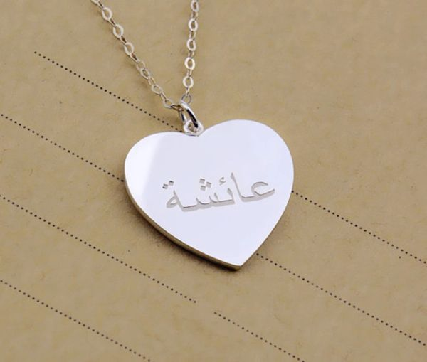 Personalised Arabic Heart Engraved Name Necklace Gold Silver