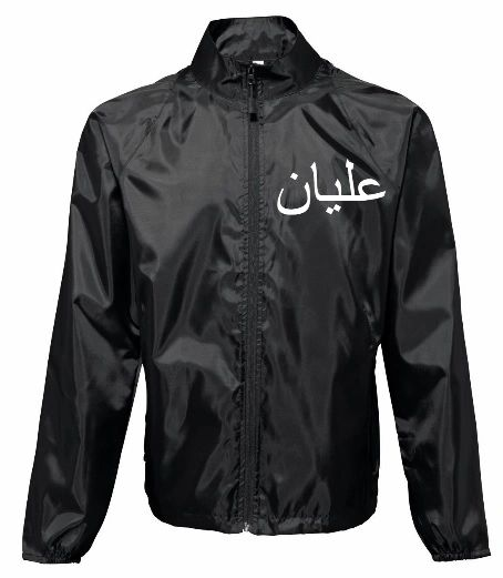 Arabic Name Windbreaker Jacket Black