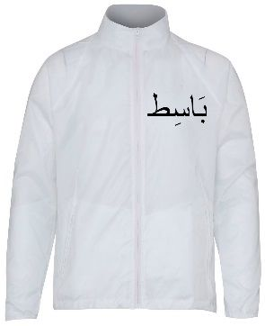 Arabic Name Windbreaker Jacket White