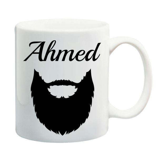 Personalised Name Beard Islamic Gift Mug