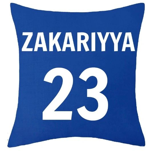 Personalised Kids Name Boy Football Cushion Muslim Gift