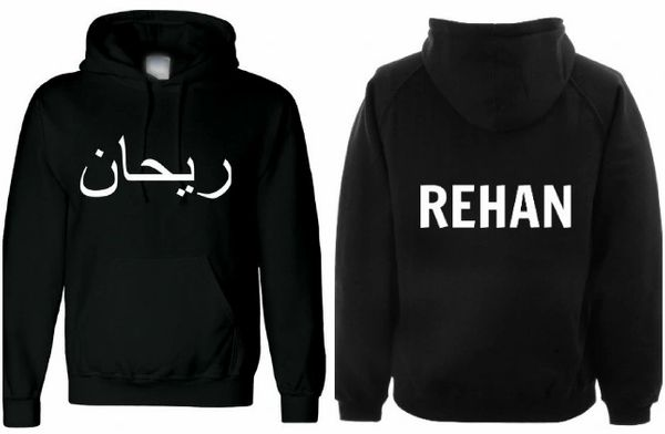 Arabic English Name Hoodie Personalised