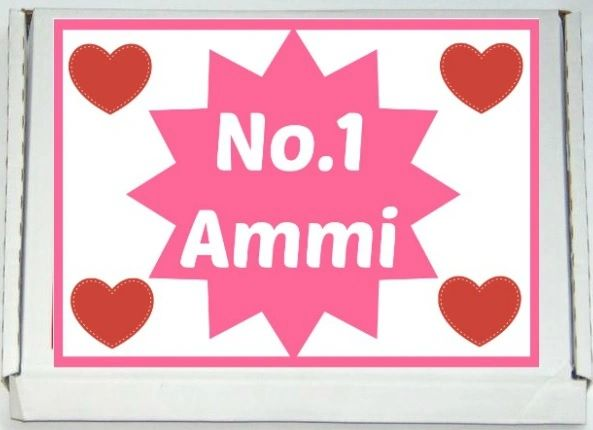 Personalised No.1 Ammi Letterbox Halal Sweets Chocolates Treats Islamic Gift