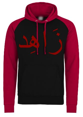 Arabic Name Hoodie Black Red