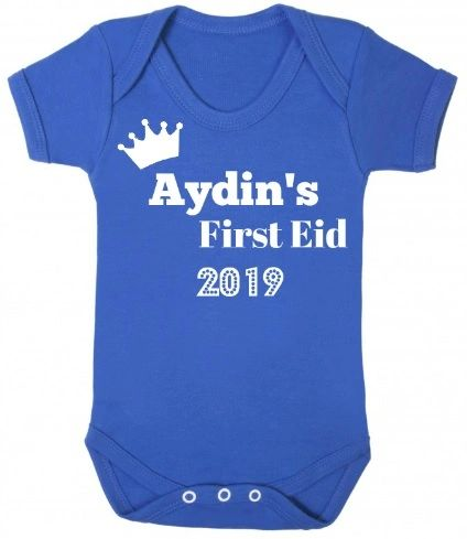 Baby Boy First Eid Body Suit Romper