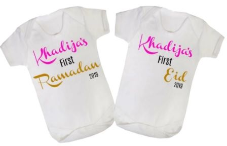 Baby Girl First Ramadan/Eid Body Suit Romper Gift Set Keepsake