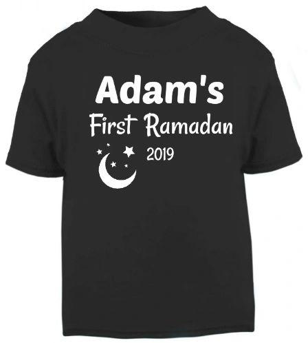 Personalised My First Ramadan Kids Ramadan T Shirt T-Shirt Top