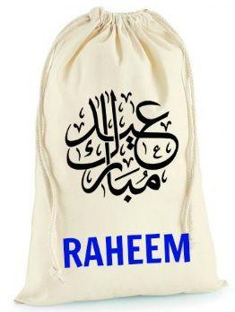 Eid Present Gift Sack Arabic Eid Mubarak