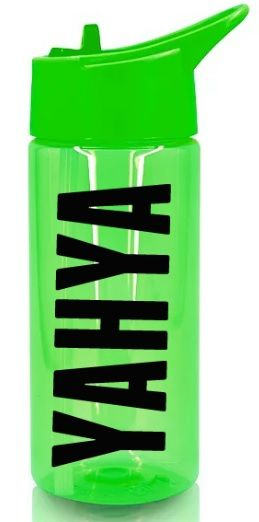 Personalised Name Water Bottle Sports Drinking Boys Green