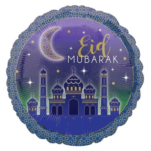 Eid Mubarak Foil Balloon Eid Party Balloon Helium Balloon