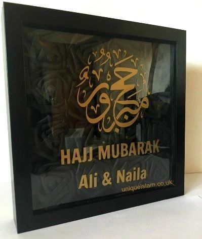 Hajj Mubarak Islamic Frame Personalised Hajj Frame Flower Box Islamic Gift