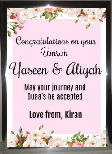 Umrah Mubarak Floral Frame Umrah Gift Personalised Frame