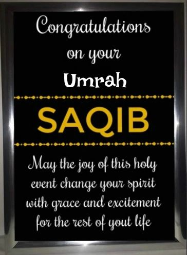 Umrah Mubarak Frame Umrah Gift Personalised Frame