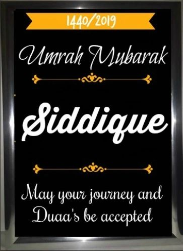 Personalised Umrah Mubarak Frame Umrah Gift Frame