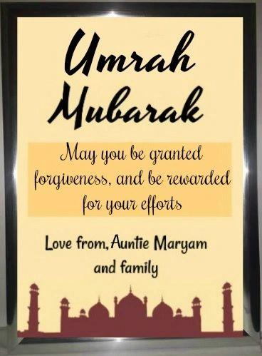 Umrah Frame Umrah Mubarak Gift Personalised Frame