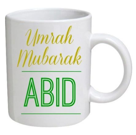 Personalised Umrah Gift Umrah Mubarak Mug Umrah Mug