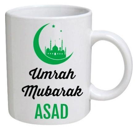 Personalised Umrah Mubarak Mug Crescent Umrah Mug