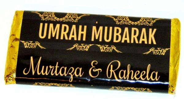 Halal Personalised Umrah Chocolate Bar Umrah Mubarak Gift