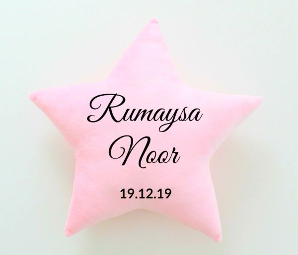 Personalised Kids Star Cushion Baby Boy Girl New Born Cushion Muslim Gift