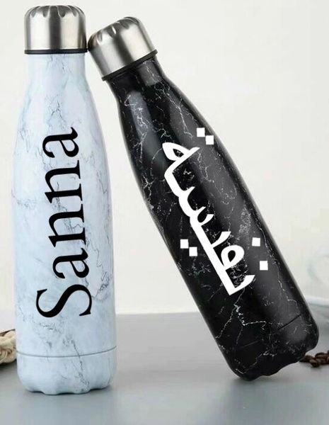 Personalised Marble Name Arabic Water Bottle Sports Vacuum Insulated Drinking