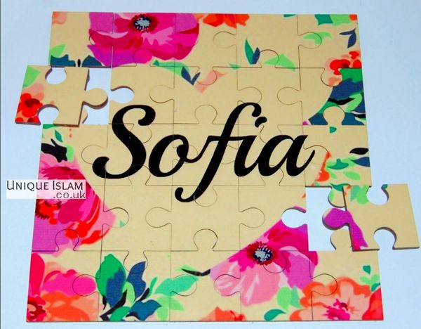 Personalised Floral Wooden Jigsaw Puzzle Islamic Muslim Gift