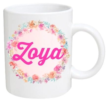 Personalised Name Floral Islamic Gift Mug
