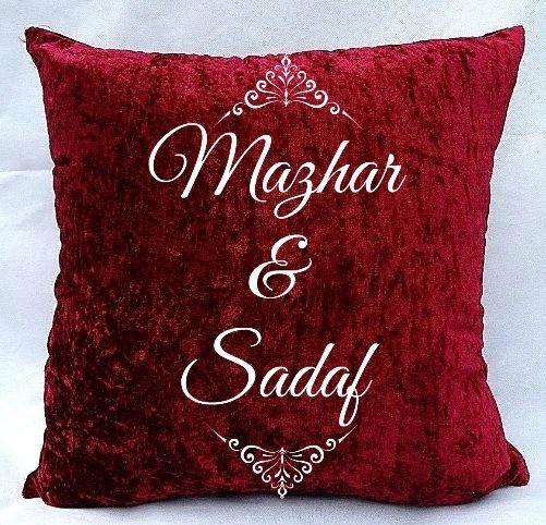 Personalised Velvet Cushion Wedding Gift Muslim Nikkah Gift