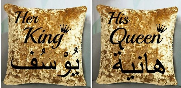 Personalised King Queen Velvet Cushion Set Arabic Name Wedding Muslim Gift