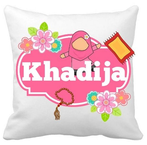 Personalised Muslim Girl Name Cushion Islamic Gift