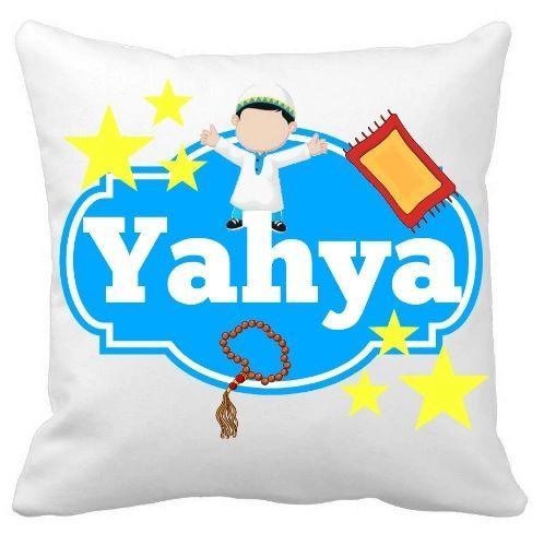 Personalised Muslim Boy Name Cushion Islamic Gift