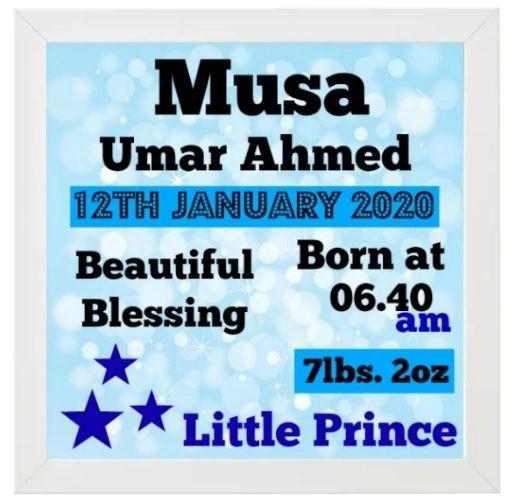 Personalised Baby Boy Frame Islamic Gift Muslim Frame