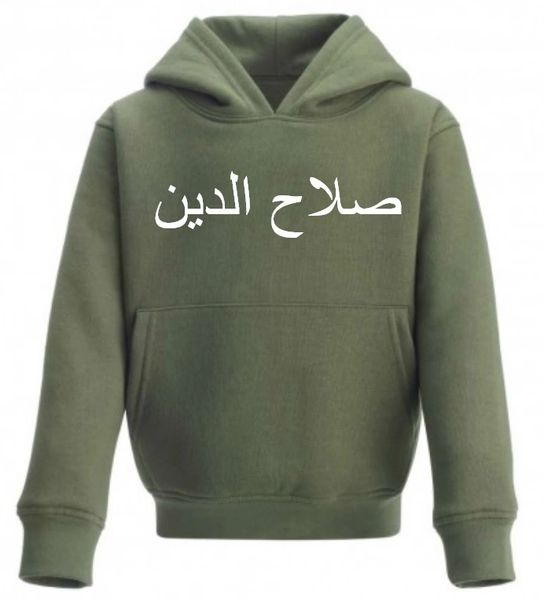 Personalised Kids Arabic Name Hoodie Military Green